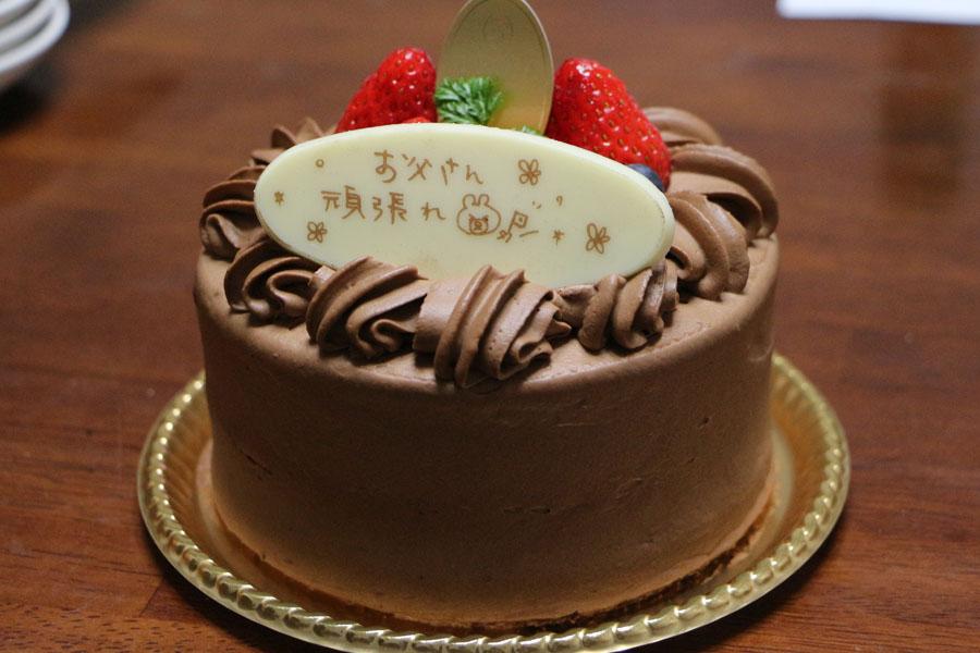 娘のケーキ。