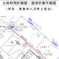 徳島市 手打ちそば遊山 造成計画平面図
