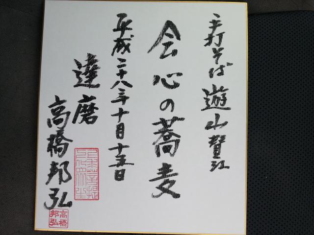 20161015_160952